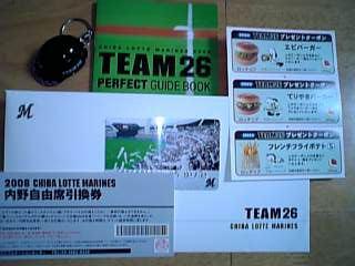 TEAM26